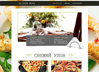 Ресторан морепродуктов Template - Этот минималистичный дизайн шаблона поможет вам создать сайт и акцентировать все внимание посетителей на роскошные блюда и меню вашего ресторана. Добавьте фотографии ваших кулинарных творений, измените фон и цветовую гамму шаблона, чтобы подчеркнуть уникальность и своеобразность вашего заведения.