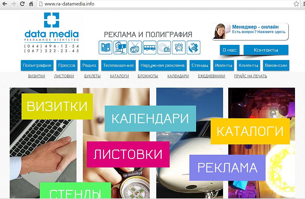 Рекламное агентство дизайн рекламы