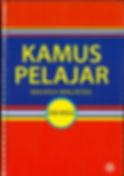 kamus-page-003.jpg