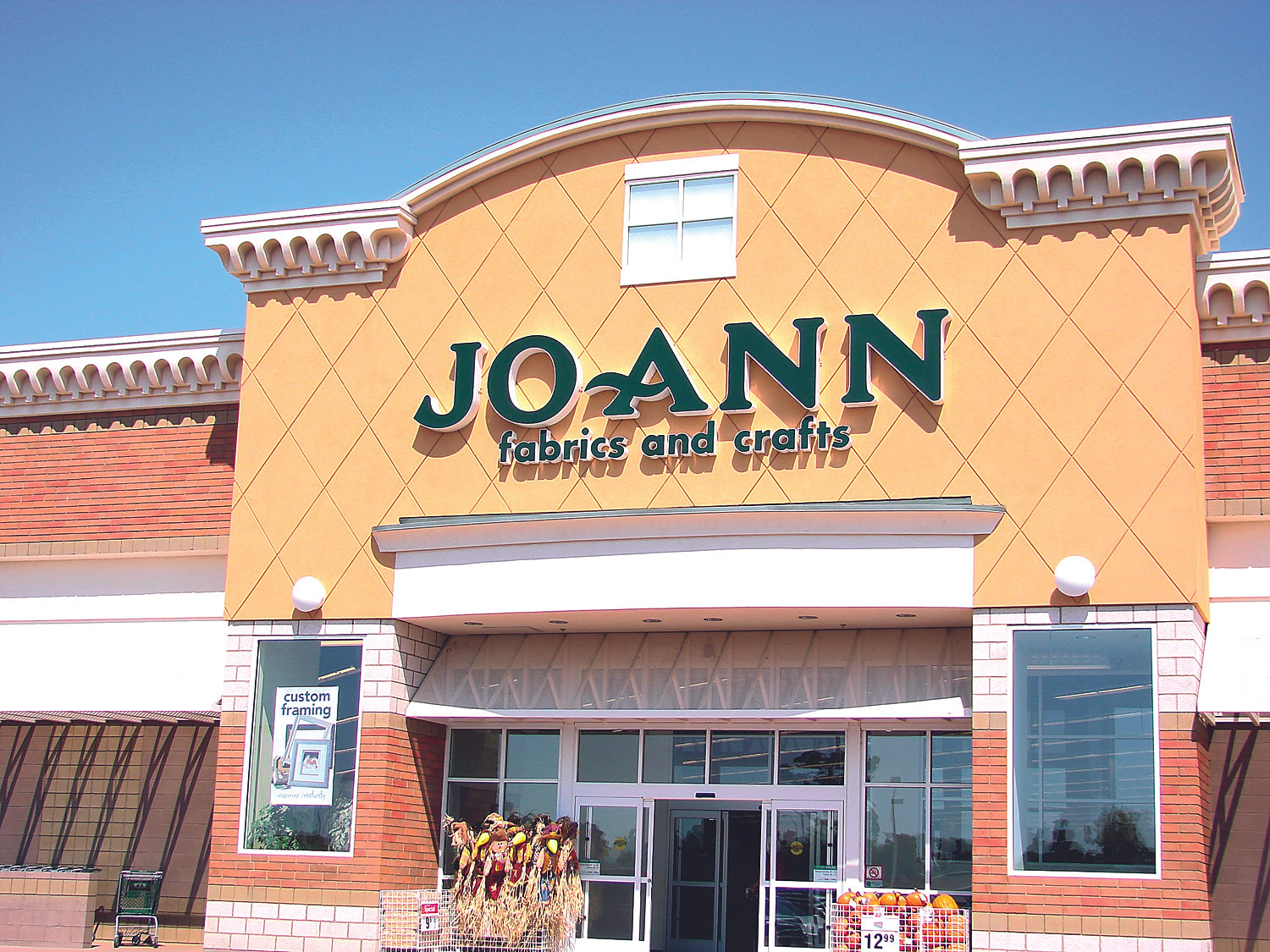 Like Joann Fabrics coupons? Try these...