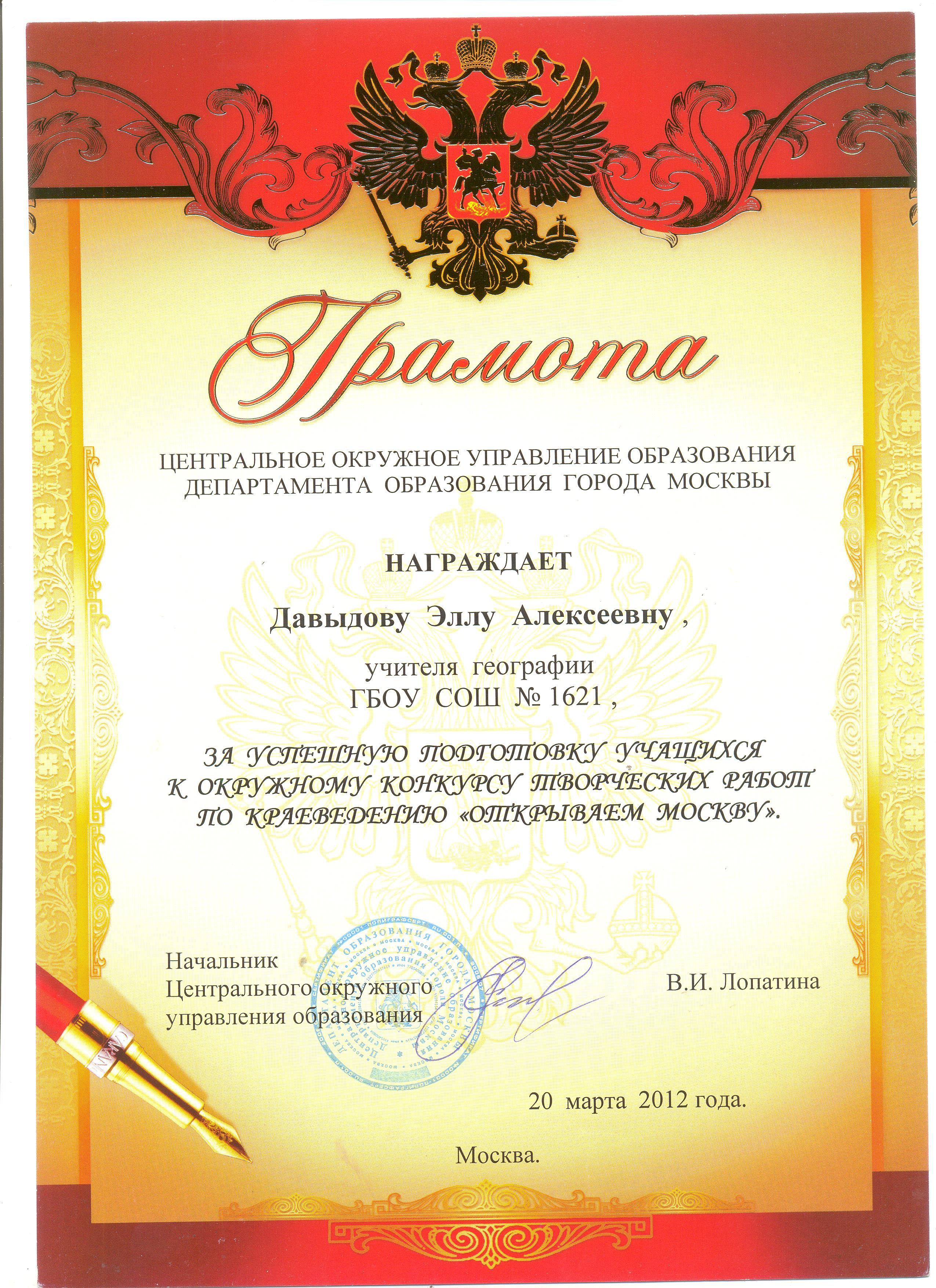СВФУ СевероВосточный федеральный университет им МК