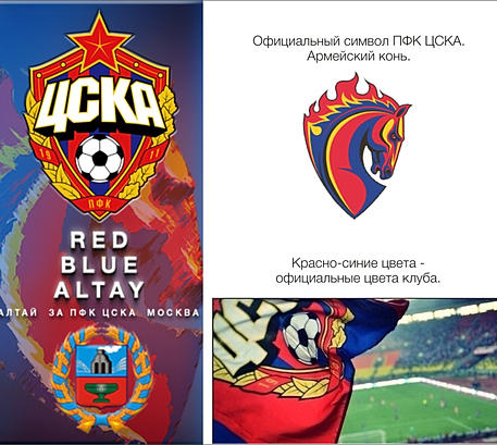 Цска картинки на аватарку, бесплатные ...: pictures11.ru/cska-kartinki-na-avatarku.html