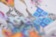 Nest-(detail1).jpg