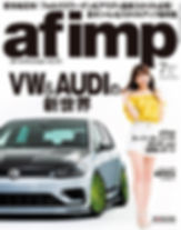 afimp201907