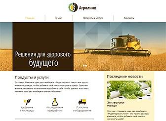 Сельское хозяйство Template - Современный и стильный шаблон сайта, посвященного сельскому хозяйству. Используйте его, чтобы представить и развивать свой бизнес онлайн. Вы найдете здесь множество возможностей для размещения подробной и разнообразной информации о себе. Нажмите «Редактировать» и настройте любые элементы по-своему, кликая по ним мышкой. Добавьте тексты и фотографии, подберите подходящие цвета и шрифты, отметьте свое местонахождение на карте и дайте своим клиентам возможность легко с вами связаться.