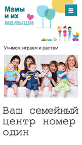 Центр семьи