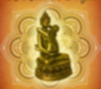 Sattva Tantra Logo
