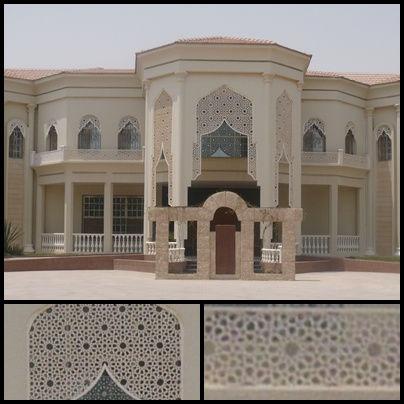 Sheikh Soud House