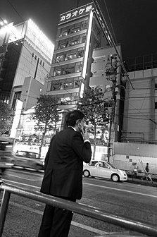 Waseda Street