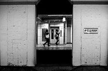Takadanobaba Metro