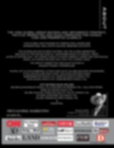 IG Brochure 2019 - ISSUU 12.15.19 DSC.pn