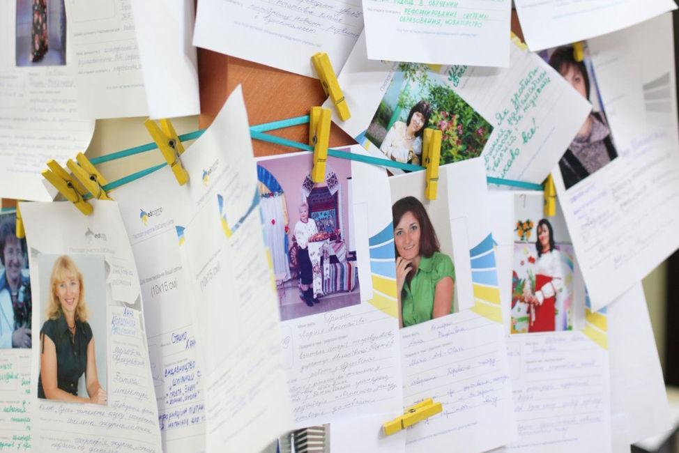 Знайомство на EdCamp Ukraine