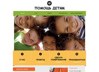 Фандрайзинг Template - Собирайте пожертвования или привлекайте новых членов в ваш фонд или благотворительную организацию при помощи этого удобного и позитивного шаблона сайта. Здесь достаточно места, чтобы уместить текст, который расскажет о ваших проектах и планах во всех деталях. Загрузите сюда ваши фотографии, чтобы придать проекту человеческое лицо. Начните работу над сайтом прямо сейчас и привлеките новых волонтеров и больше пожертвований!