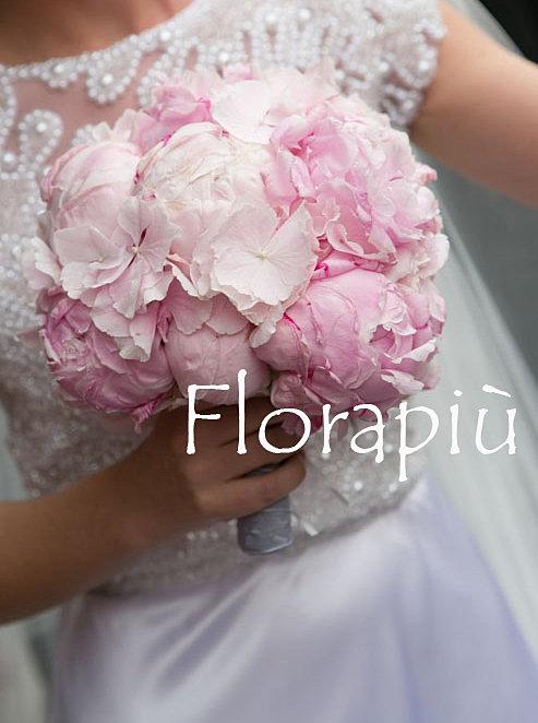 florapiu.it Robbiate  Matrimoni  BOUQUET+DI+PEONIE+E+ORTENSIE+ROSA.jpg