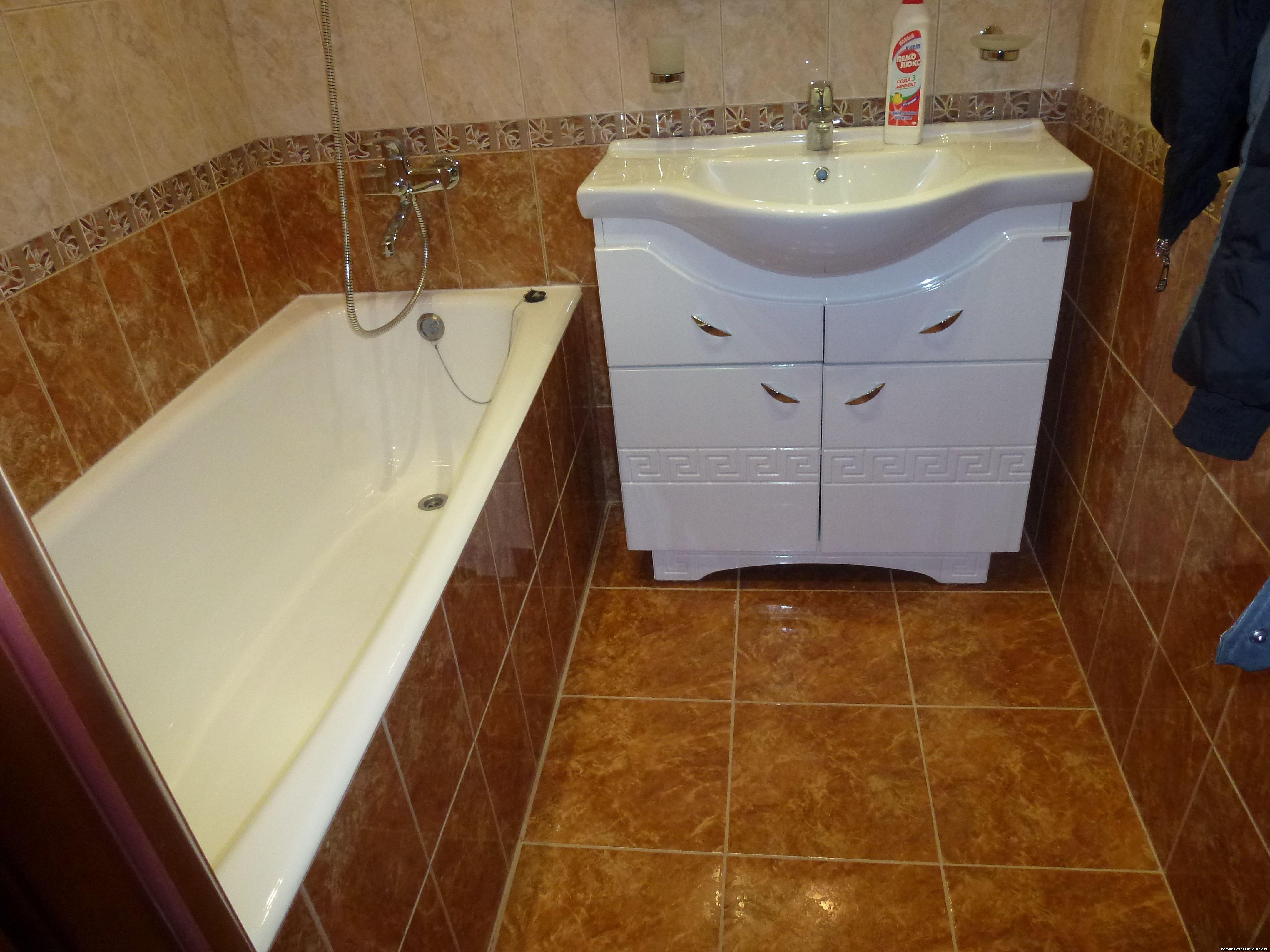 Фото кати из ванной 10 фотография