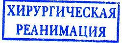 Авангард: москва, шмитовский пр москва: цао: арендный: резкая общая клиническая картина 9 гн сперанского