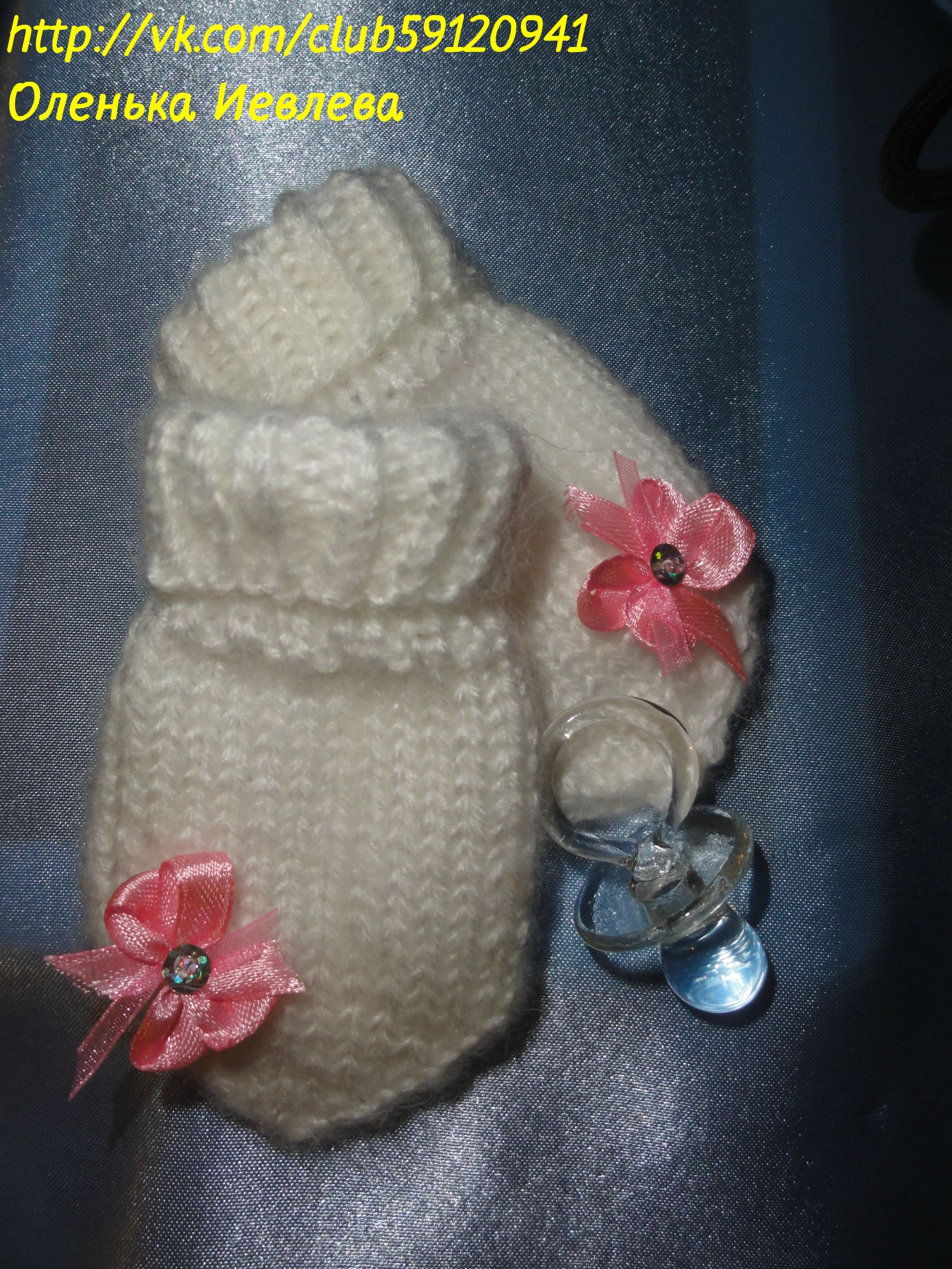 Вязание спицами детям варежки до года 714