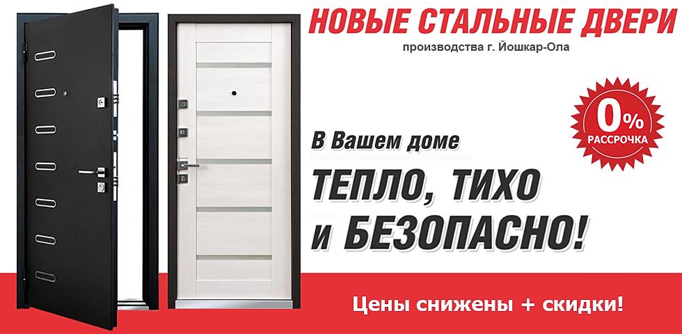 стальная дверь москва каталог цены