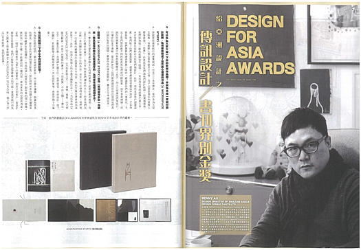 Milk Design Magazine The Milk Magazine From Hong