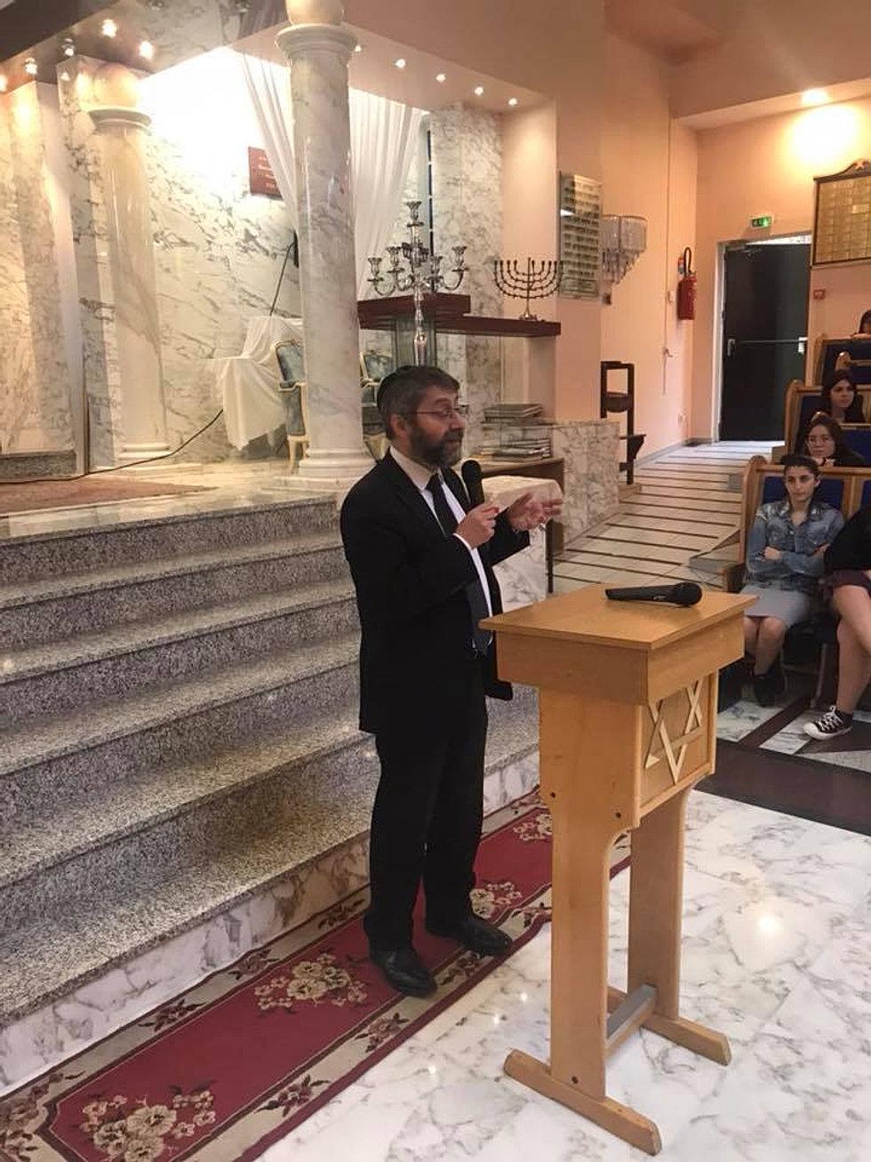 Le Grand Rabbin de France