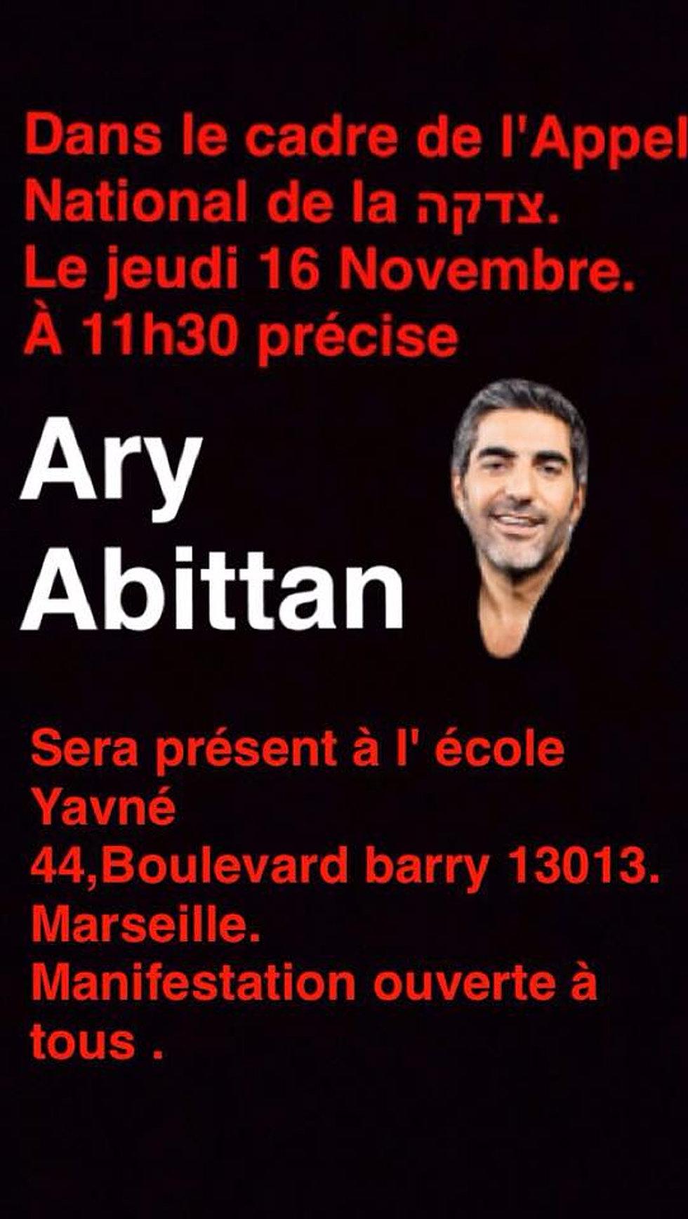 Ary Abittan à Yavné