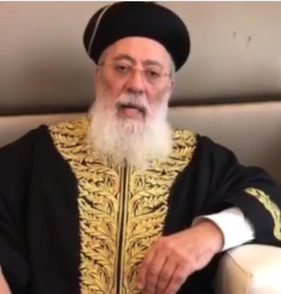 Le Grand Rabbin de Jérusalem