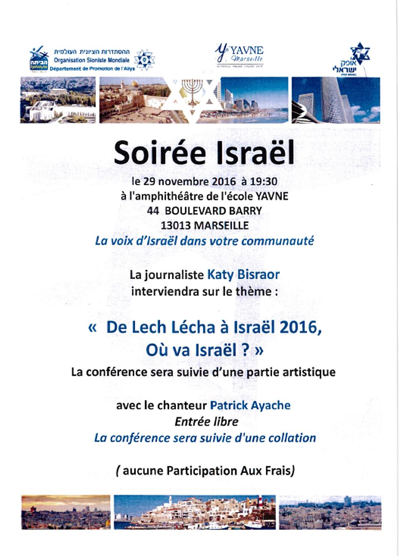 Soirée Israel