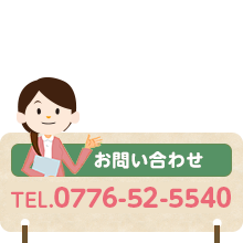 toiawase1.png
