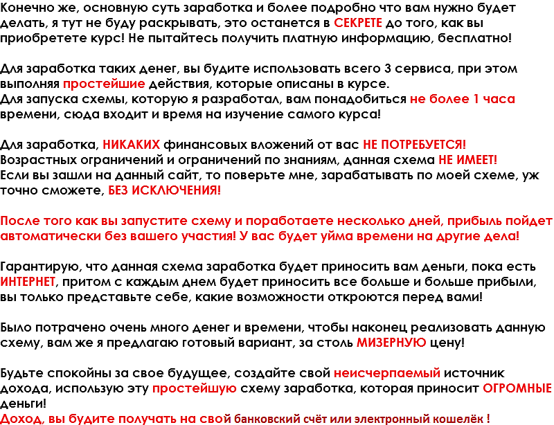 http://static.wixstatic.com/media/e14834_d5a848f4956c4871a72ebe85893e3a22.png_srz_p_800_614_75_22_0.50_1.20_0.00_png_srz