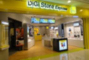 DSC01385-1000x600.jpg