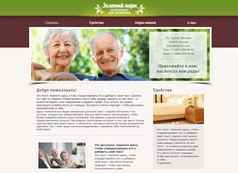 Уход за пожилыми Template - С помощью этого шаблона вы можете построить сайт для дома пожилых людей. Добавьте текст, познакомьте будущих жителей с персоналом, подробно расскажите о предоставляемых услугах и планах мероприятий. Добавьте фотографии, этим самым позволив посетителям ознакомиться с вашим учреждением. Все элементы шаблонв легко редактируются.легко добавляются и редактируются. Создайте сайт и появитесь онлайн за считанные минуты!