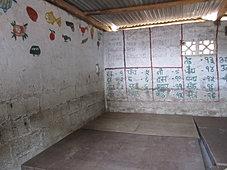 ELA Classroom