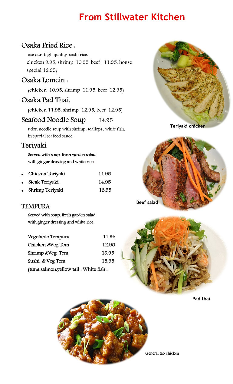Osaka coon rapids coupons