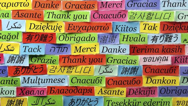 Слово сильный на разных языках мира