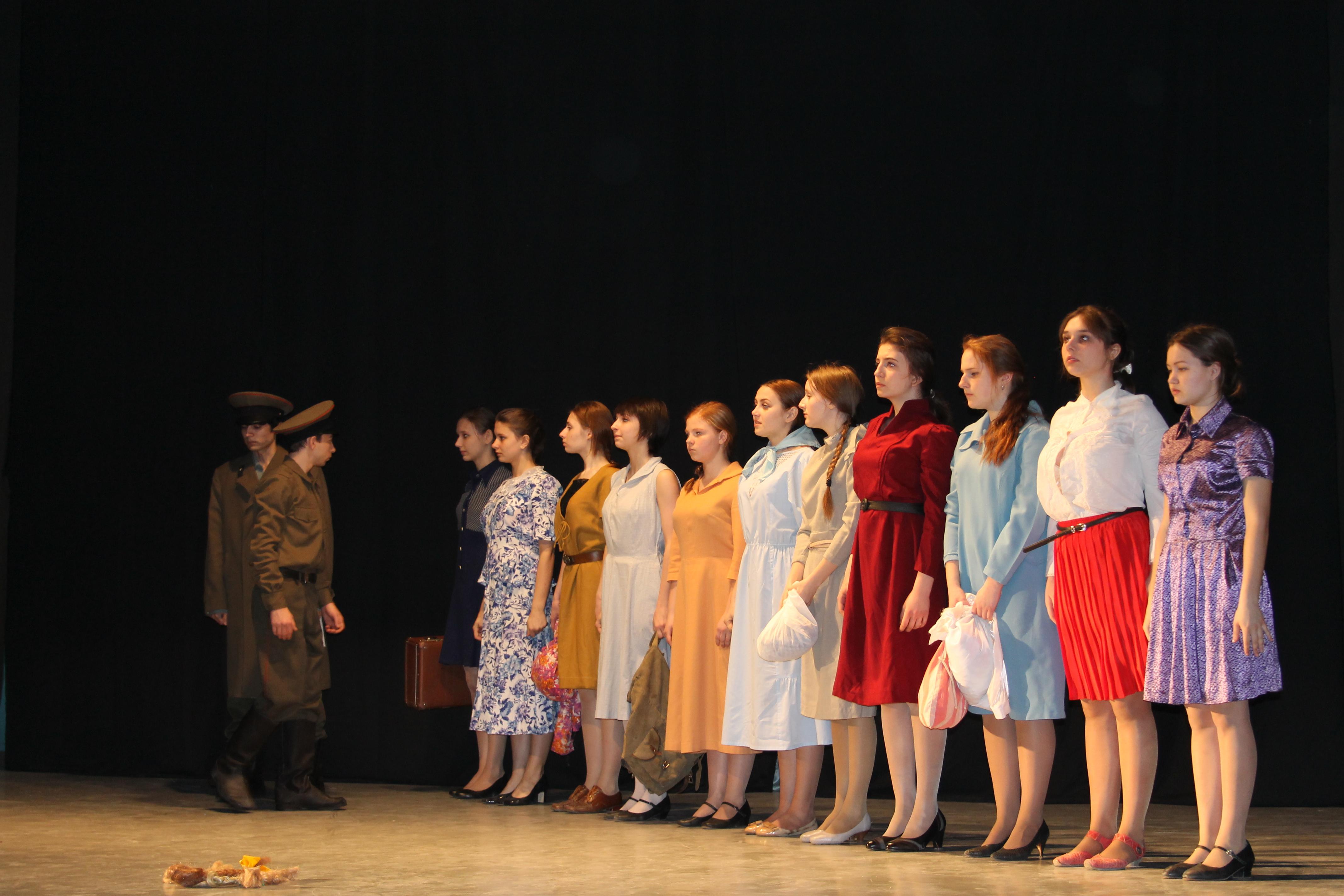 Юношеский театральный конкурс