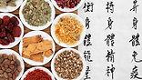 chinesische_kräuter.jpg