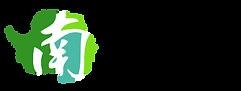 200904 Nanjitan logo.png