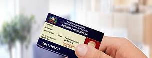Residency Application Process