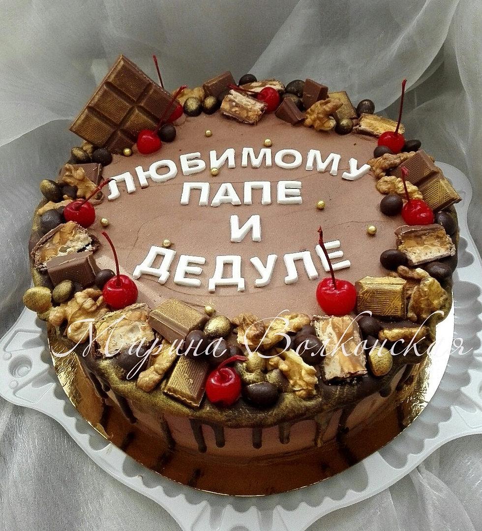 Торт папе на 55 лет