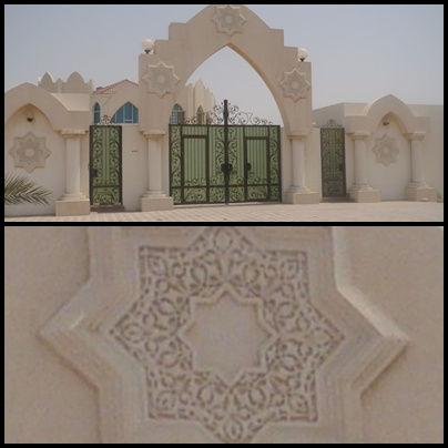 Sheikh Ahmed House