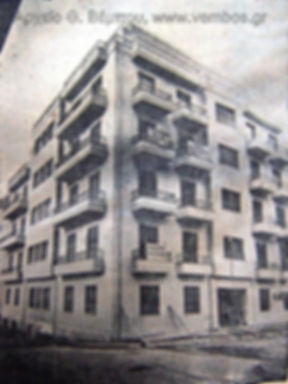 Ta Nea 28.12.1953 Mythimnis - Lefkosias