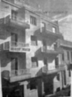 To Vima 23.11.1961-Eptanisou 70.JPG