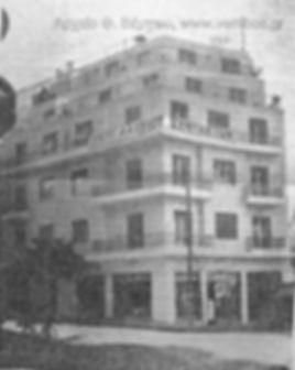 To Vima 15.12.1956-Eptanisou 13.JPG