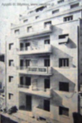 Stavropoulou23- 13.12.1955 (Small).JPG