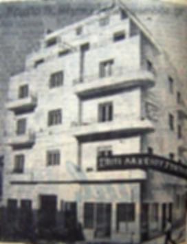 Kypselis-Ydras- 8.12.1955 (Small).JPG