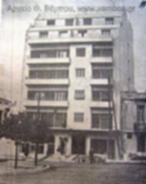 Ta Nea 24.12.1953 Fokionos 31 (Small).JP