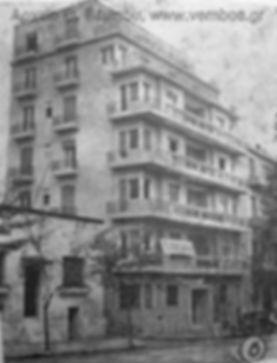 Ethnos 24.12.1949-Fokionos 56.JPG