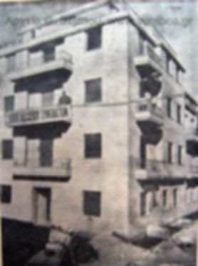 Ta Nea 16.12.1953 Kyprou - Porou (Small)