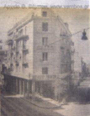 Ethnikos Kiryx Kypeslis-Syrou 7.12.1960