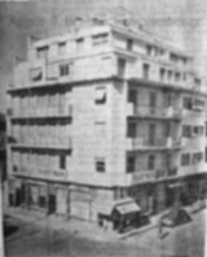 Ithakis-Kypselis-Sporadon-  9.11.1954.JP
